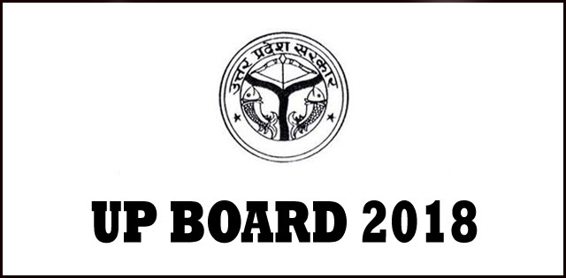 up-board-exam